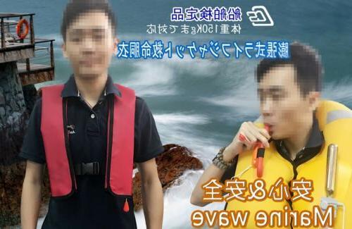 Eyson Inflatable Life Jacket Inflatable Life Vest