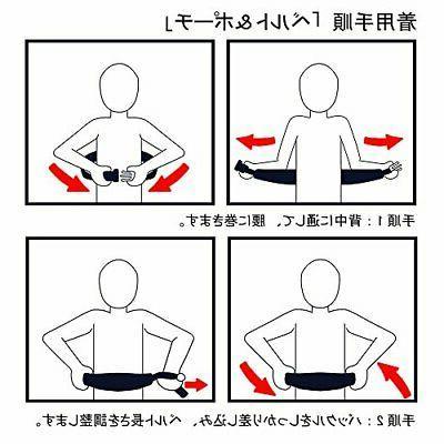Eyson life belt type manual inflatable fishing life vest