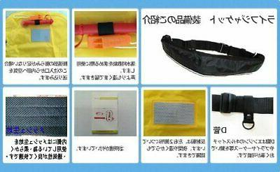 Eyson type manual inflatable fishing life vest inflatable